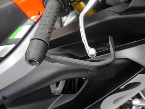Evotech Performance Aprilia RS660 Brake Lever Guard Protector Kit
